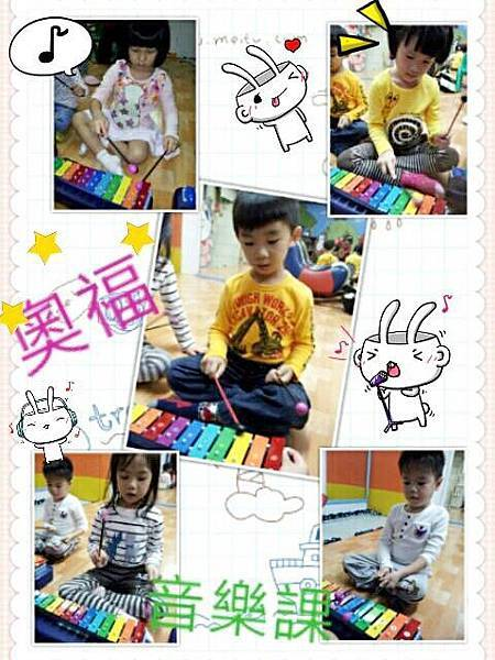 20131105-奧福音樂課.jpg