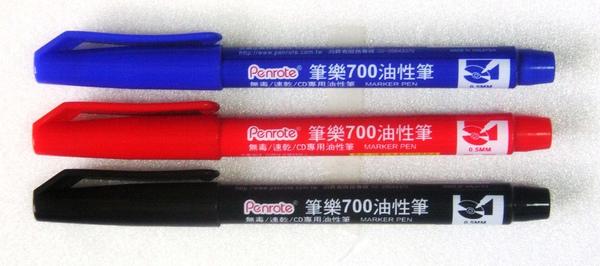 700CD筆.JPG