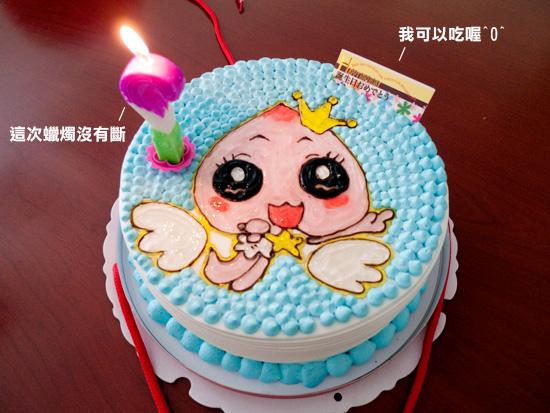 可愛的公主桃蛋糕,可以吃的喔^0^