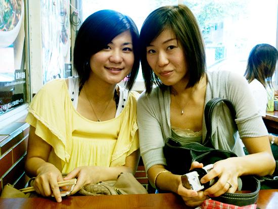 小雁跟她妹妹