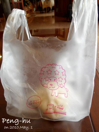 可愛的早餐店塑膠袋
