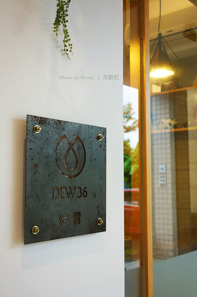 Dew-36-綻露-02