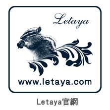 Letaya 官網