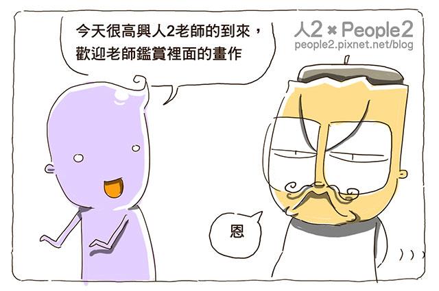 基本圖文作畫版型-打_01
