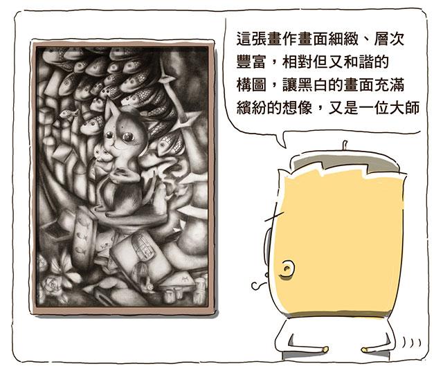 基本圖文作畫版型-打_03