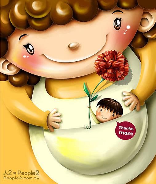 賀卡:2011母親節賀卡(Mother's Day...