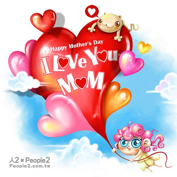 賀卡:2010母親節賀卡(Mother's Day...