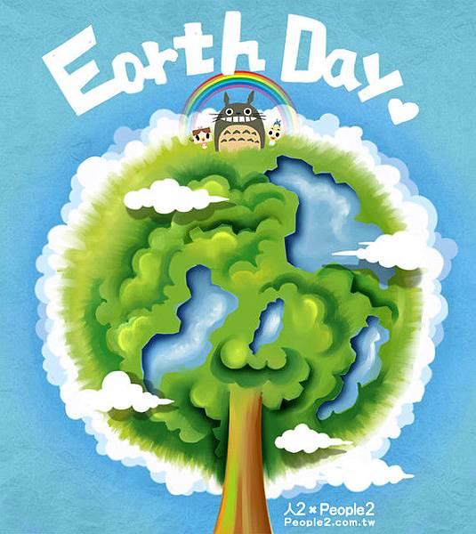 世界地球日Earth Day-1