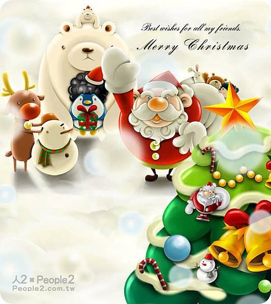 聖誕節賀卡(Christmas Cards)2