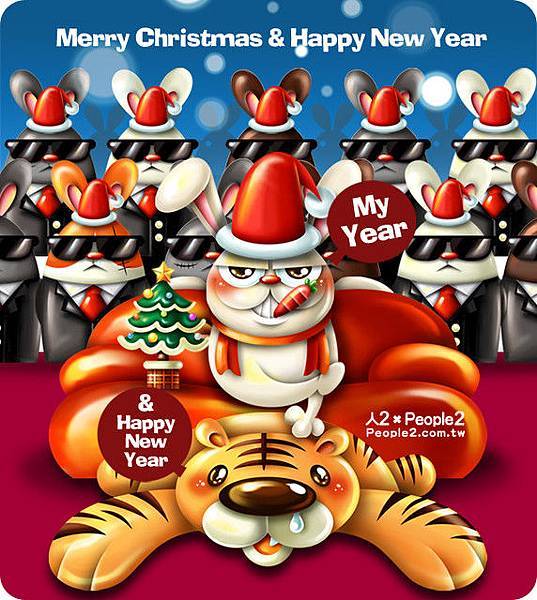 聖誕節賀卡(Christmas Cards)4