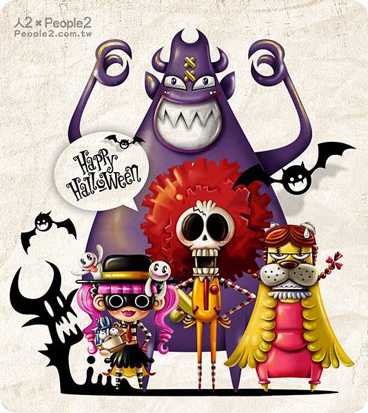 萬聖節賀卡(Happy Halloween)