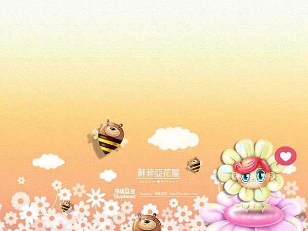 sophiaflower_1152x864