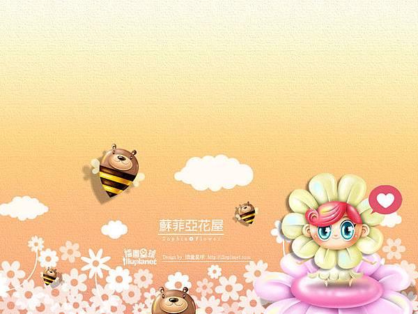 sophiaflower_1024x768