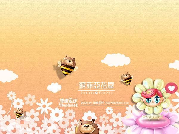 sophiaflower_800x600