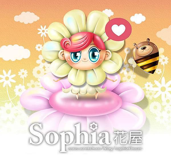 sophiaflower_03