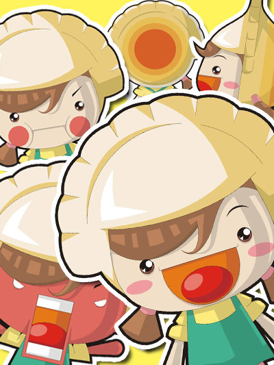 四海遊龍吉祥物-2