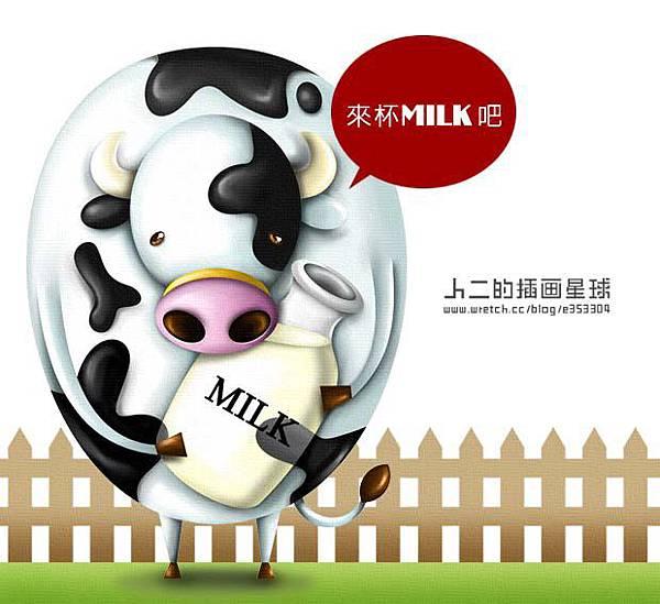 來杯牛奶(MILK)吧