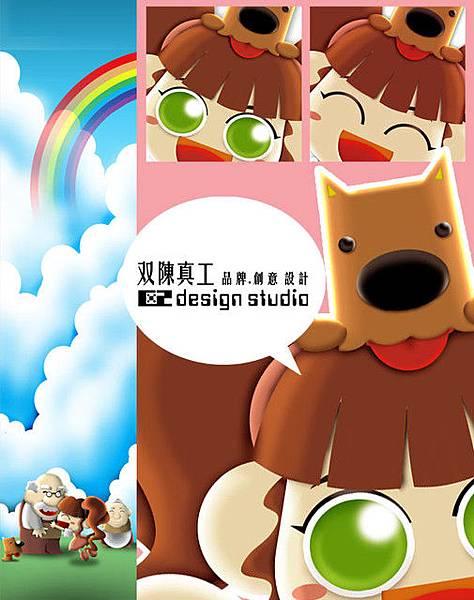 桃樂絲-插画版-1