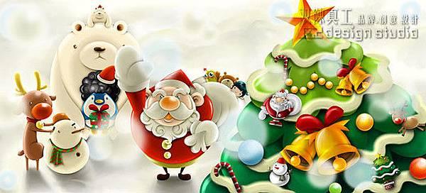 08聖誕節第1版-1