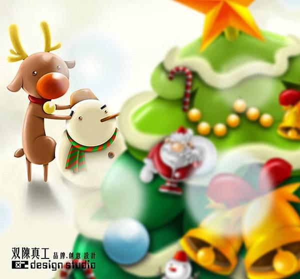 08聖誕節第1版-3