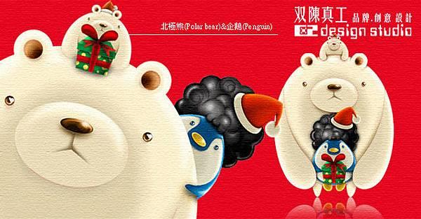 北極熊介紹