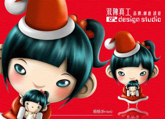 妞妞-聖誕排版
