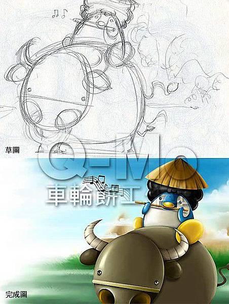 Q-Mo生肖-牛