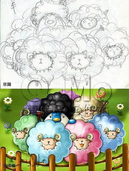 Q-Mo生肖-羊