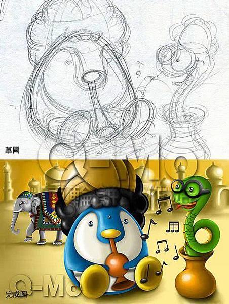 Q-Mo生肖-蛇