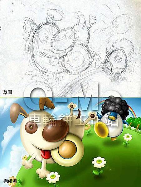 Q-Mo生肖--狗