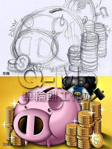 Q-Mo生肖--豬