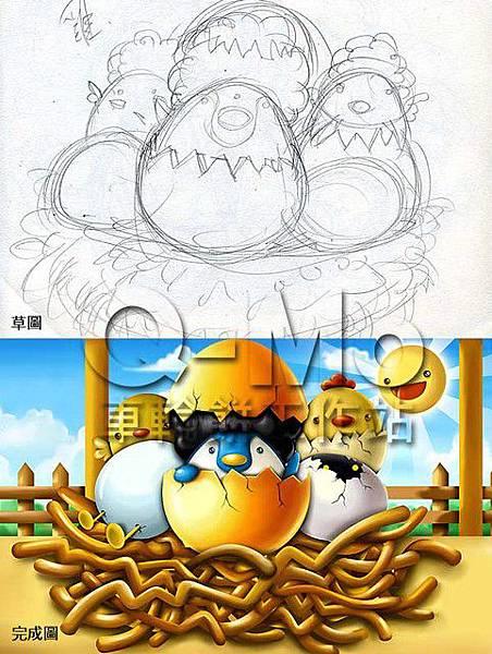Q-Mo生肖--雞