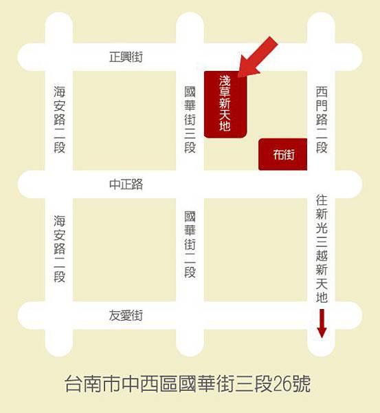 台南淺草新天地地圖
