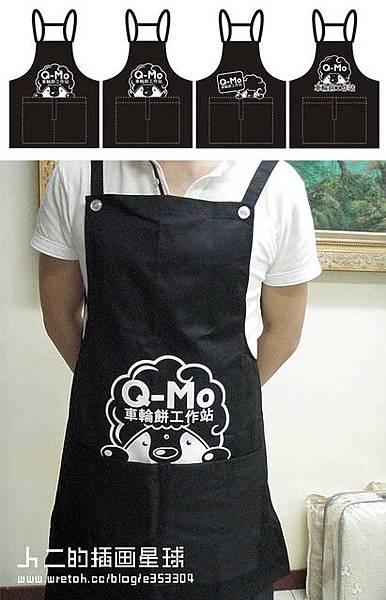 Q-Mo制服