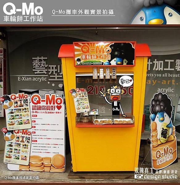 與O-Mo相見-上篇-1