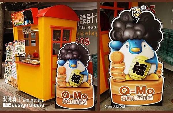與O-Mo相見-上篇-2
