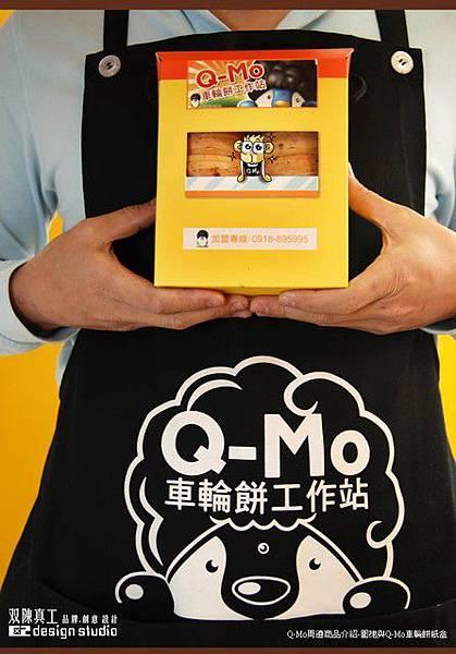 與O-Mo相見-上篇-6
