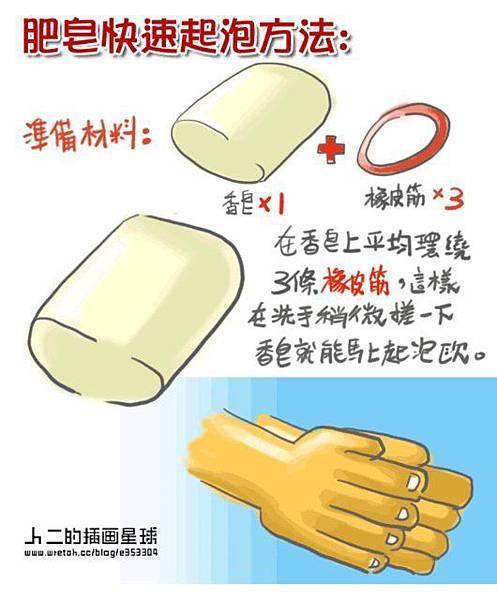 橡皮筋使用的好妙方-5