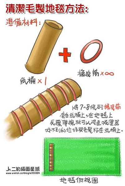 橡皮筋使用的好妙方-9