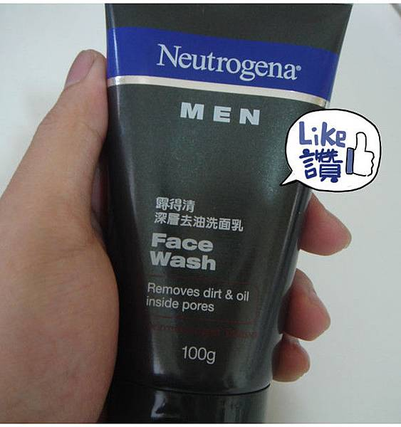 Neutrogena_08