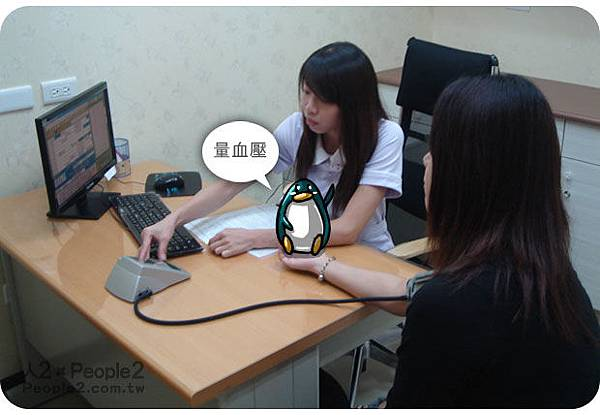 林黑潮dr-heichao_06