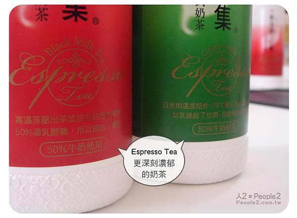 espresso-tea_12