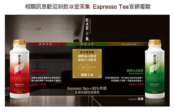 espresso-tea_17