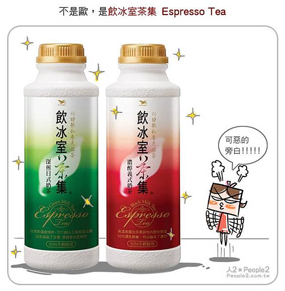 espresso-tea_8