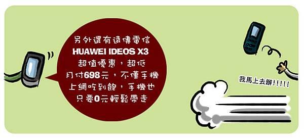 HUAWEI_15