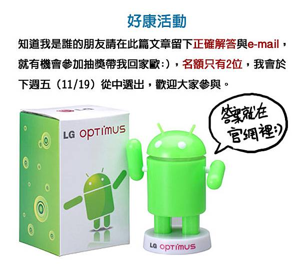 LG_15