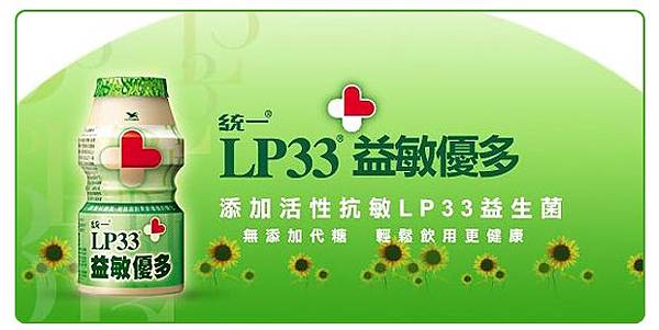 lp33_07