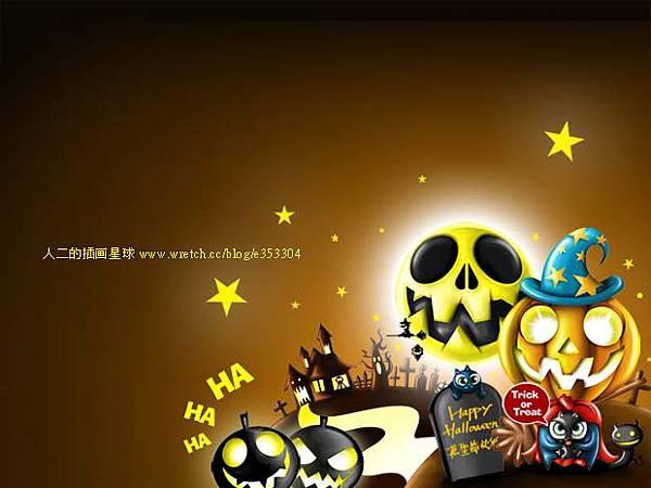 09_halloween_domo