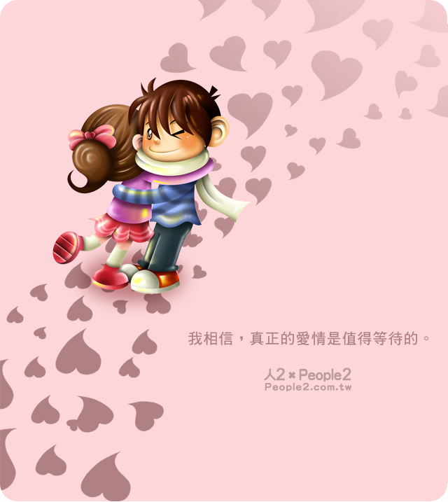 http://pic.pimg.tw/people2/1379078865-3330275429.jpg