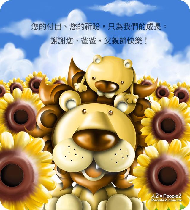 http://pic.pimg.tw/people2/1379078897-3416131251.jpg